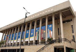 Biblioteca departamental valle