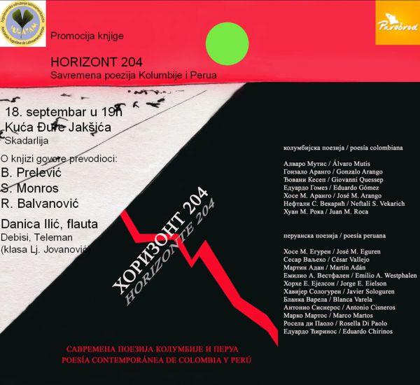 Horizont 204 - pozivnica copy