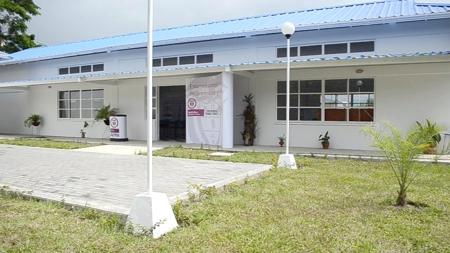 Biblioteca Pública Municipal de Miranda
