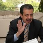 Raul Delgado Gbnador Nariño