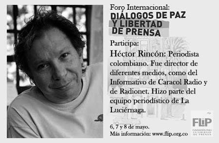 Héctor Rincón