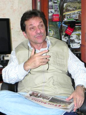 Eduardo José González Angulo - El Mono González