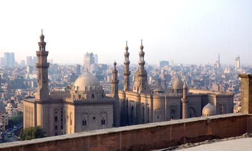 El Cairo Egipto