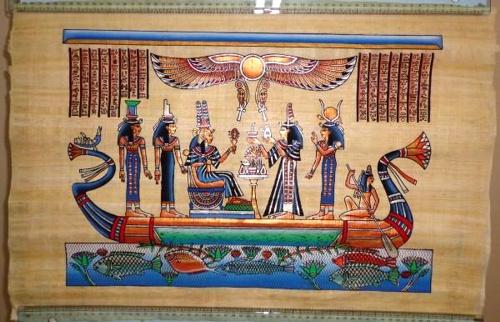 Papiros del Cairo - SAID ALI