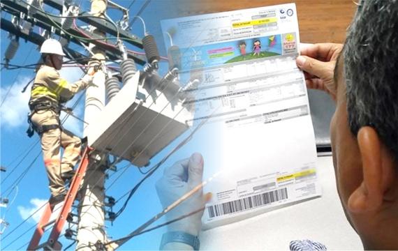 Nuevas tarifas del servicio de energía en el Cauca