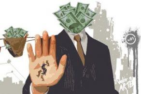 funcionario-publico-dinero