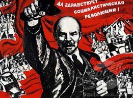 Revolución bolsevique con criptocomunistas
