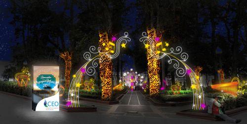 CEO ilumina la navidad en Popayán