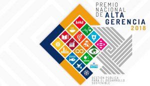 Entidades públicas del Cauca, postulen experiencias al Premio Nacional de Alta Gerencia