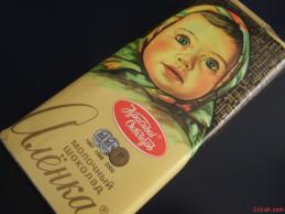 Un chocolate que vino de Rusia