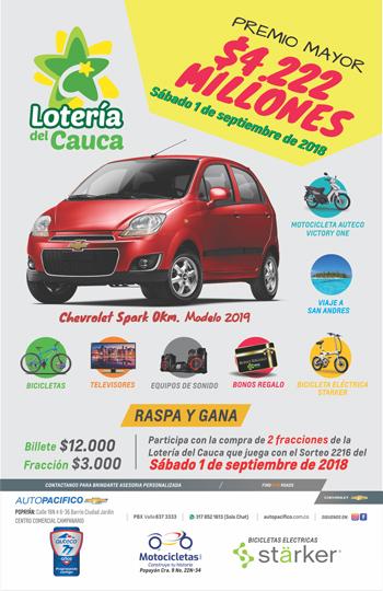 Premio-Mayor-Lotería-del-Cauca
