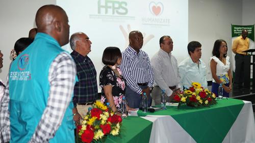 El HFPS ha crecido en servicios y con cero deudas