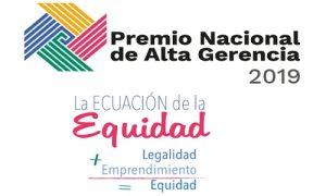 Premio de Alta Gerencia en gestión pública