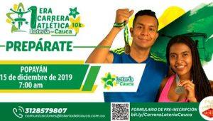 Carrera Atlética Lotería del Cauca tiene nueva fecha