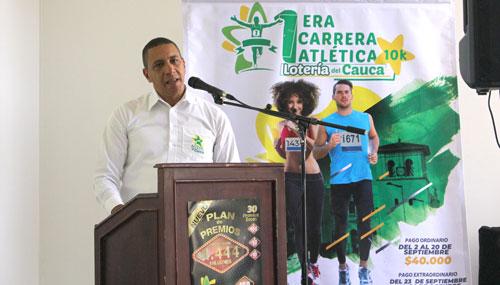 Lotería del Cauca lanza carrera atlética 'Corre por tu Suerte'
