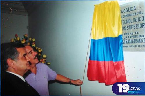 Unicomfacauca, 19 años de retos y sueños cumplidos