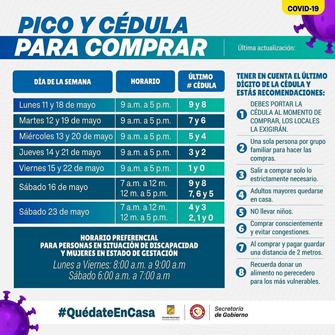 Pico y Cédula Santander de Quilichao