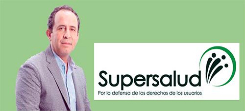 Supersalud investiga a exrepresentante legal de Hospital San Rafael de Leticia