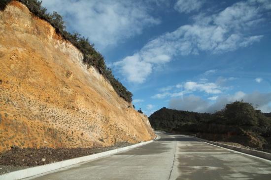 Vía Transversal El Libertador en Cauca.