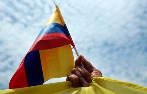 Colombia inhumana