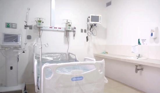 Nueva Unidad de Cuidados Itermedios en el Hospital Francisco de Paula Santander en Quilichao