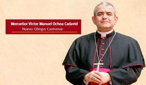 El Papa Francisco nombra nuevo Obispo Castrense para Colombia