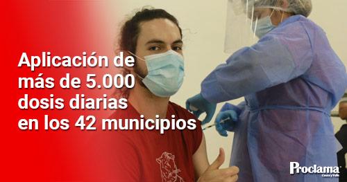 El sector de la educación superior en el Cauca se vacuna