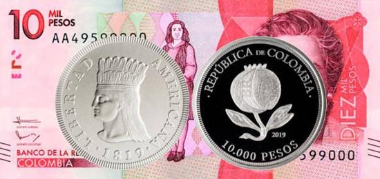 Conozca la nueva moneda de $10.000 que ya circula en Colombia